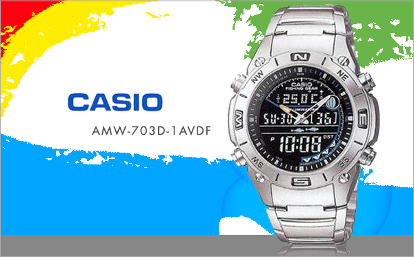 how to set casio fishing gear 4733 amw-703